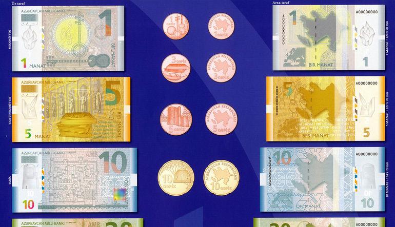 Azerbaycan Merkez Bankası devalüasyon yaptı