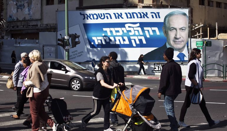 İsrail'de 11 partinin katıldığı seçimler bugün yapılacak