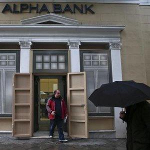 AMB YUNAN BANKALARININ DEVLET TAHVİL ALIMINI YASAKLAYABİLİR