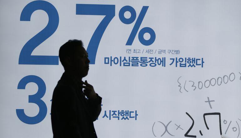 Güney Kore faizleri değiştirmedi