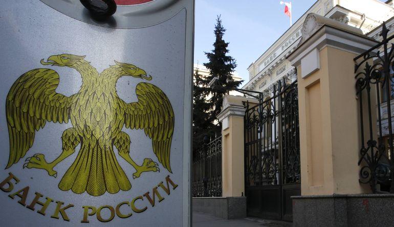 Rus MB'den banka temizliği