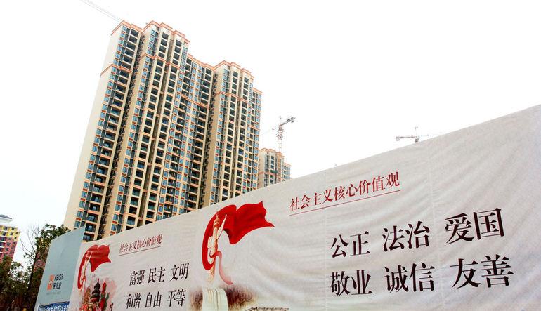 Çin'de ilk inşaat firması iflas etti