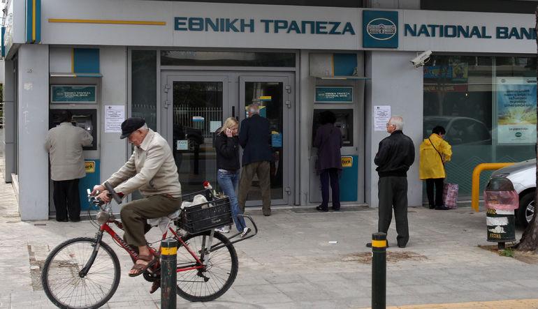 Yunan bankalarına destek durabilir