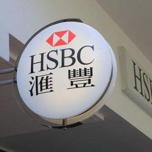 HSBC TÜRKİYE'DE BİREYSEL BANKACILIKTAN ÇIKABİLİR