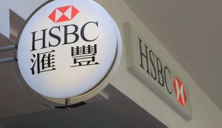 HSBC Türkiye'de bireysel bankacılıktan çıkabilir