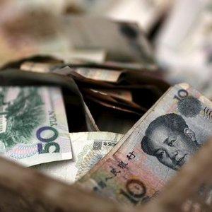 IMF, YUANI YENİDEN DEĞERLENDİRİYOR