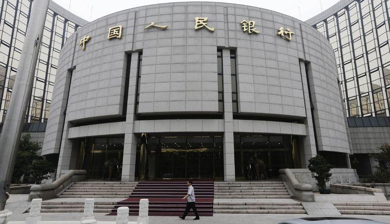 Çin'den yeni para politikası aracı