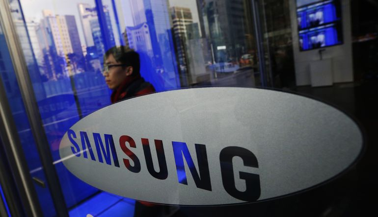 Samsung'dan tarihi yatırım