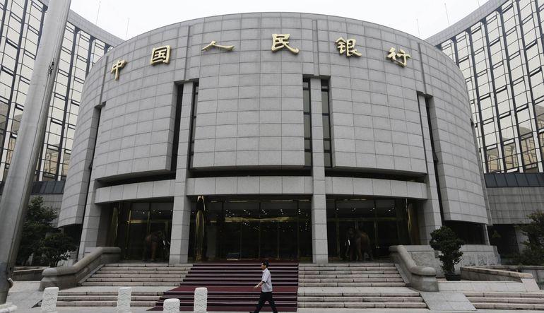 Çin MB bankalara 27 milyar dolar sağladı