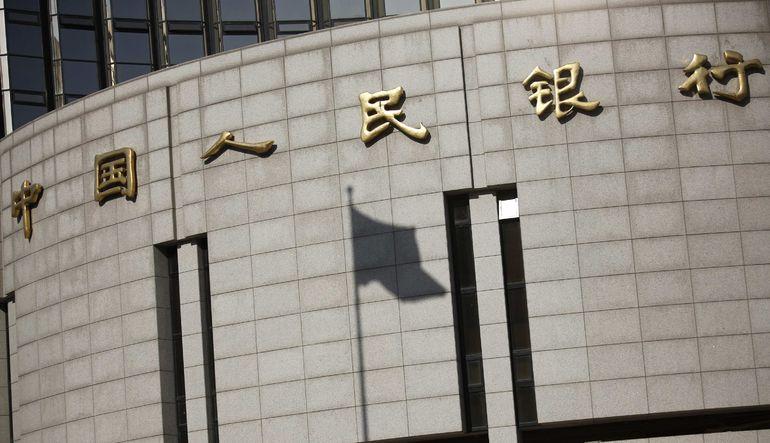 Çin 1 yıllık faizlerde indirime gitti