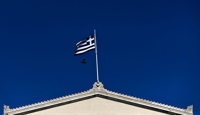 Yunanistan'ın IMF borcu kapandı