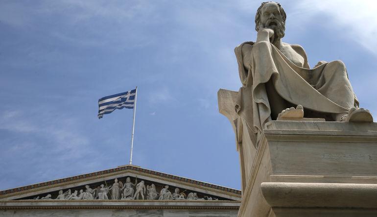 Yunanistan'ın borçları