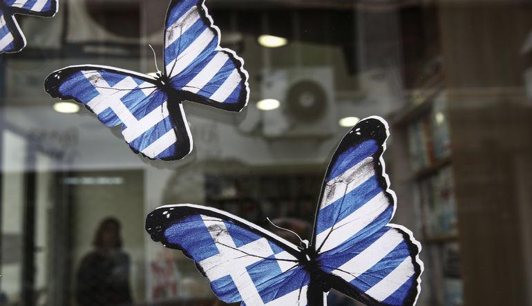 Commerzbank'tan Yunanistan uyarısı