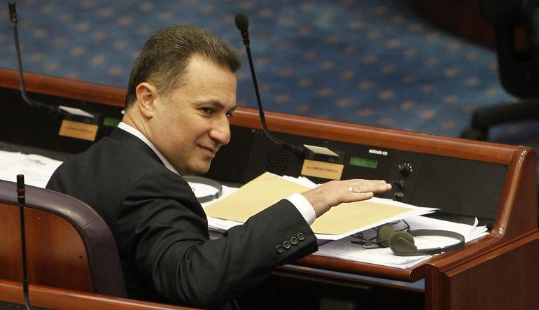 Makedonya'dan Türk Akımı için anlaşma şartı