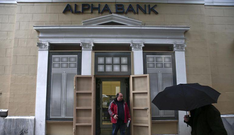 Yunan bankaları kayıp yazdı