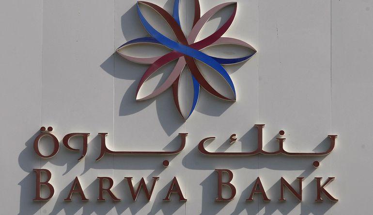 Katarlı banka Türkiye'de katılım bankası kurmak için kolları sıvadı