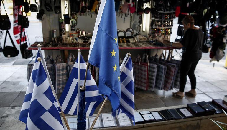 Yunan krizinde umutlar bir sonraki toplantıya kaldı