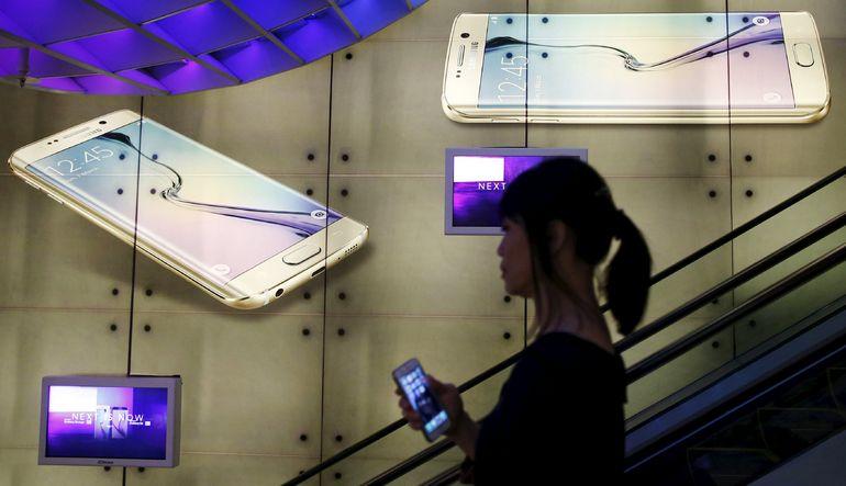 Samsung'da hacker tehdidi
