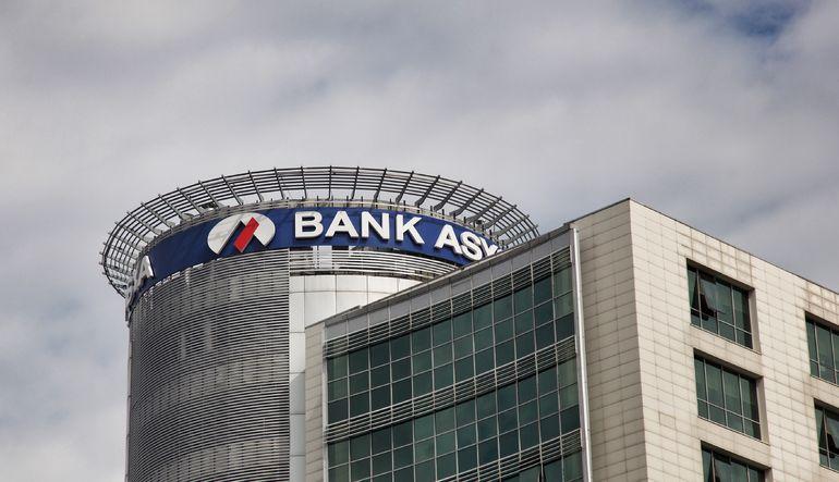 KAP'a yapılan açıklamaya göre Bank Asya sermaye artırım sürecini askıya aldı