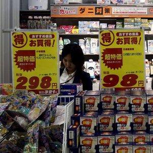 JAPONYA'DA SÜRPRİZ ENFLASYON