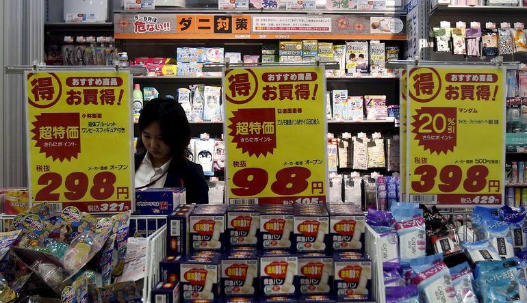 Japonya'da fiyatlar Mayıs'ta yüzde 0,1 artarak, değişiklik beklemeyen ekonomistlerin beklentilerini aştı