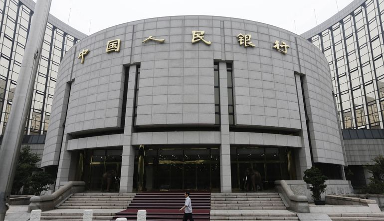 Çin MB borçlanma faizini indirdi