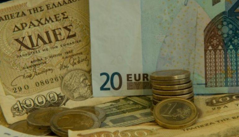 Yunanistan: Drahmi basamayız çünkü makinemiz yok.