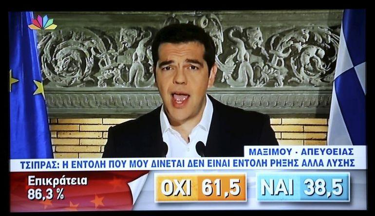 Tsipras: Euro'dan çıkışı oylamadık