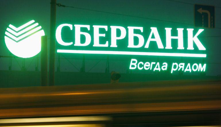 Sberbank'ın banka tavsiyeleri
