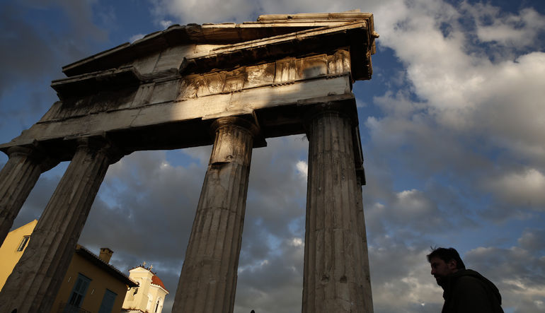 Yunanistan, yaklaşık 95 milyon dolarlık Samuray tahvil ödemesini gerçekleştirdi