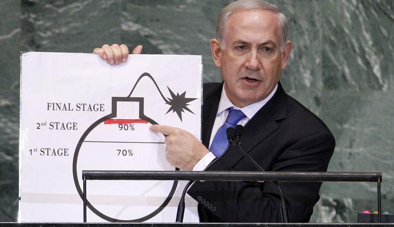 İran ve P5+1 ülkelerinin nükleer anlaşmada mutabık kalmasına beklenildiği gibi İsrail büyük bir tepki gösterdi
