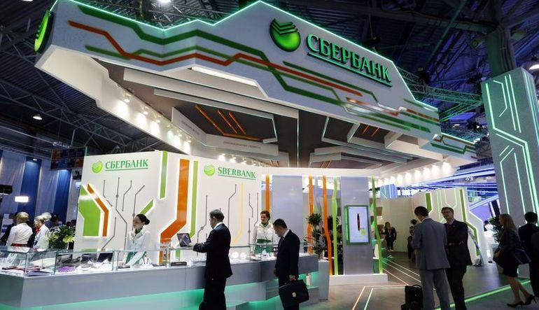 Sberbank'ın kârlılığı ağır baskı altın