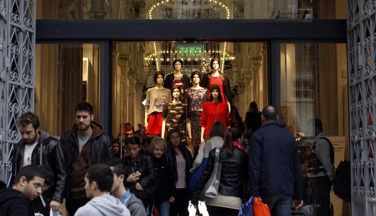 Euro bölgesinde büyüme hayal kırıklığı yarattı