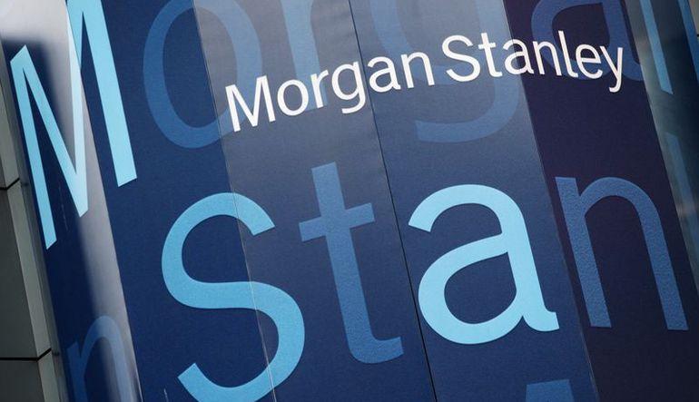 Morgan Stanley: Merkez Bankası acil faiz artışı yapabilir
