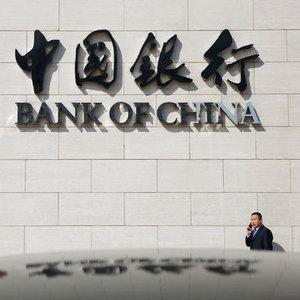 BANK OF CHİNA'YA TÜRKİYE İZNİ ÇIKTI