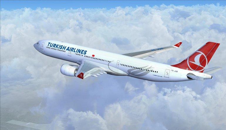 BoJ'un kararı Türk Hava Yolları için neden önemliydi?