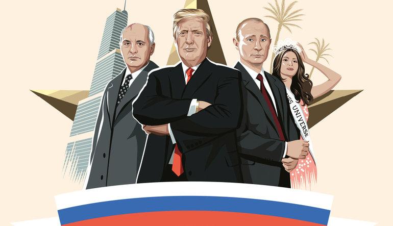 """""""Rusya'yla bağlantım yok"""" diyen Trump'ın 15 Rusya bağlantısı"""