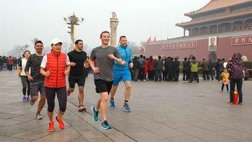 """Facebook Çin'deki yasağı """"sansürle"""" delecek"""