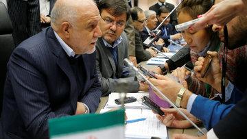 Kaynaklar: OPEC anlaşmaya vardı