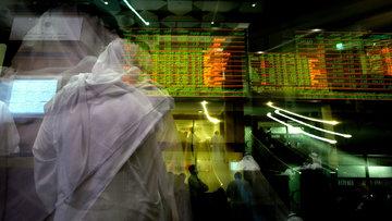 Fitch değerlendirmesi öncesi bankalar için önemli değişklik