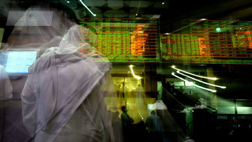 Fitch değerlendirmesi öncesi bankalar için önemli değişiklik