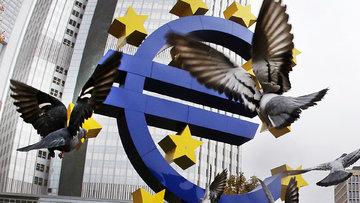 Avrupa Merkez Bankası'nın faizlerinde değişiklik yok