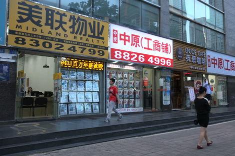 Çin belediyelerine yasa dışı kefalet soruşturması
