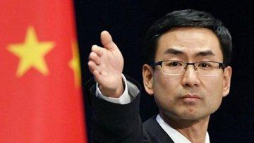 Çin'den Trump'a yanıt: Bilerek yapmayız