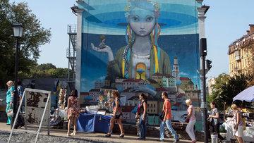 Türkiye'nin yeni hedefi: Ukrayna özelleştirmeleri