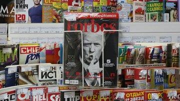 Forbes Dergisi satılıyor mu?