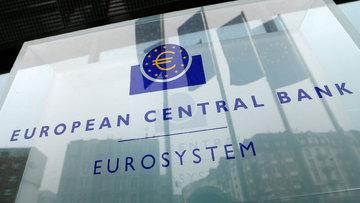 Avrupa Merkez Bankası aynı faizlerle devam