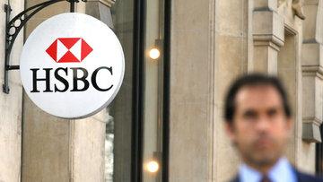 HSBC'den Türk bankaları ile ilgili iyimser beklenti