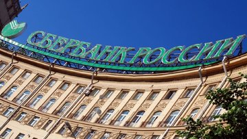 Sberbank'taki işten çıkarmalar Denizbank'ı etkileyecek mi?