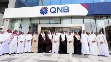 Katar krizi QNB'yi nasıl etkiliyor?